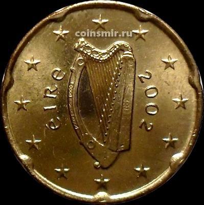 20 евроцентов 2002 Ирландия. Кельтская арфа. UNC
