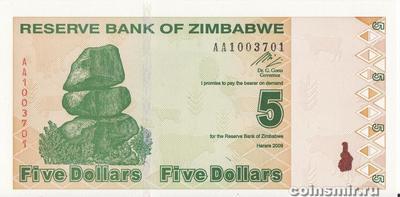 5 долларов 2009 Зимбабве. Серия АА.