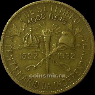 1000 рейс 1922 Бразилия. 100 лет Независимости.