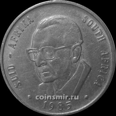1 ранд 1985 Южная Африка. ЮАР.  Маре Фильюн.