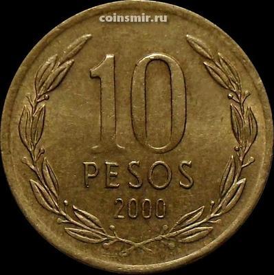 10 песо 2000 Чили.