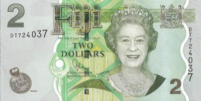 2 доллара 2007 - 2011 Фиджи.