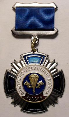 Знак Россия. Воздушно-десантные войска.