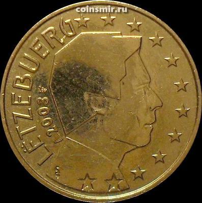 50 евроцентов 2003 Люксембург. Великий герцог Люксембурга Анри.