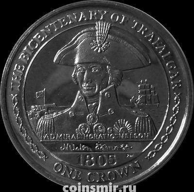1 крона 2005 остров Мэн. 200-летие Трафальгарского сражения. Лорд Нельсон.