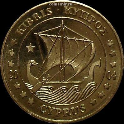 10 евроцентов 2004 Кипр. Европроба.