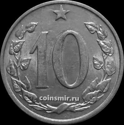 10 геллеров 1963 Чехословакия.