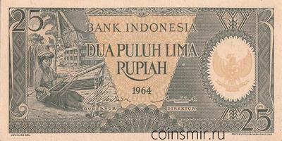 25 рупий 1964 Индонезия.