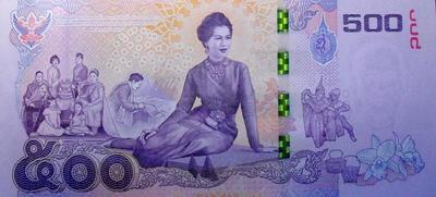 500 бат 2016 Таиланд. 84 года королеве Сирикит.
