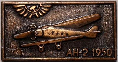 Значок АН-2 1950. Аэрофлот. ЩЗ.