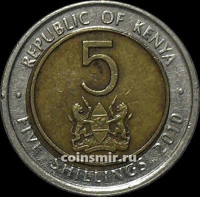 5 шиллингов 2010 Кения. VF.