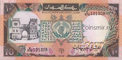 10 фунтов 1991 Судан.