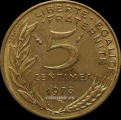 5 сантимов 1978 Франция.