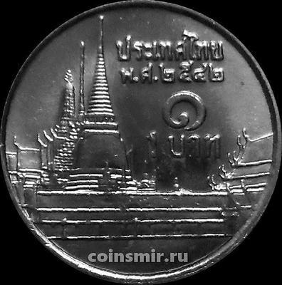 1 бат 1999 Таиланд. Храм Изумрудного Будды.