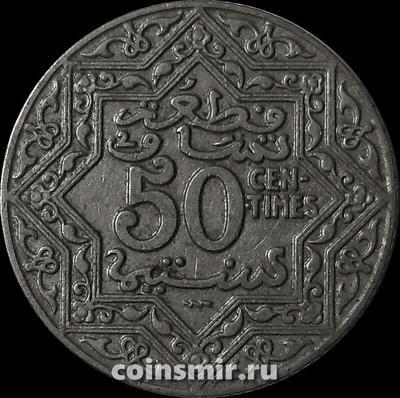 50 сантимов 1924 Марокко.