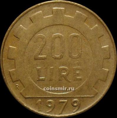 200 лир 1979 Италия.