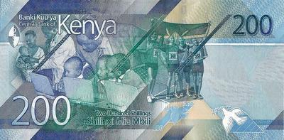 200 шиллингов 2019 Кения.