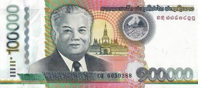 100000 кип 2011 Лаос.
