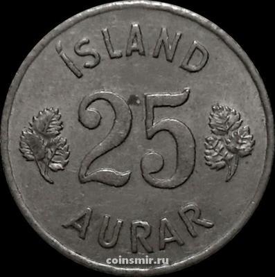 25 эйре 1962 Исландия.