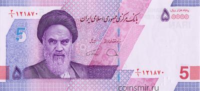 50 000 риалов (5 новых туманов) 2021 Иран.