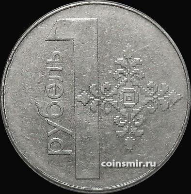 1 рубль 2009 (2016) Беларусь.