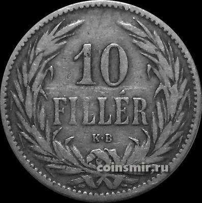 10 филлеров 1895 Венгрия.