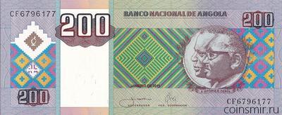 200 кванз 2011 Ангола.