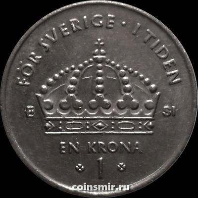 1 крона 2007 SL Швеция.