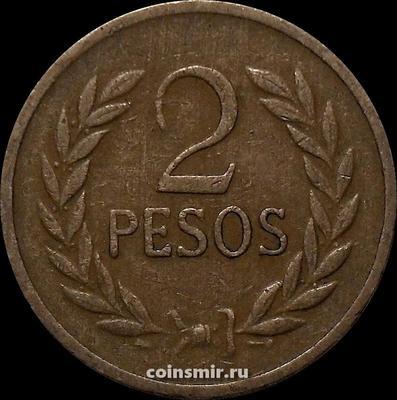 2 песо 1977 Колумбия. VF