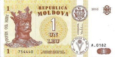 1 лей 2010 Молдавия.