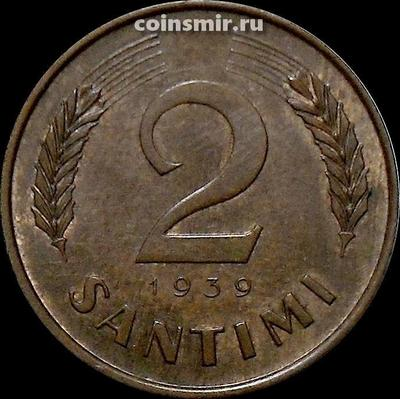 2 сантима 1939 Латвия.