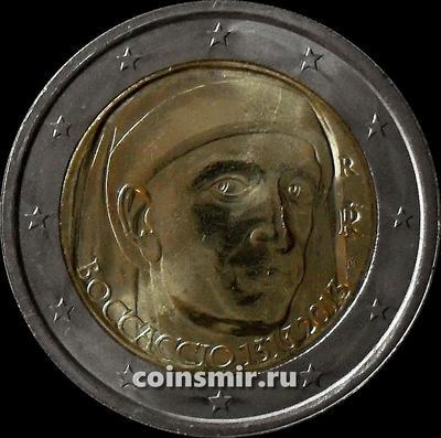 2 евро 2013 Италия. Джованни Боккаччо.