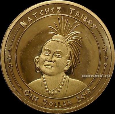 1 доллар 2019 племя Натчезы.