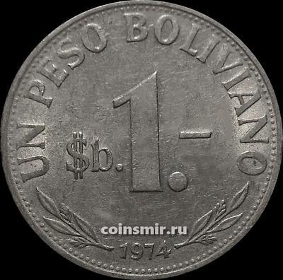 1 боливано 1974 Боливия.