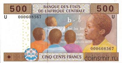 500 франков 2002 (2002-2015) U КФА BEAC (Центральная Африка).
