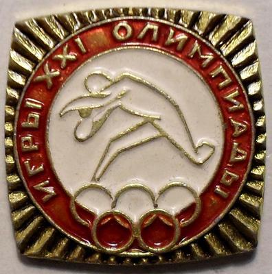 Значок Толкание ядра. Игры XXI Олимпиады.