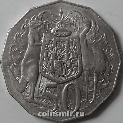 50 центов 1973 Австралия.
