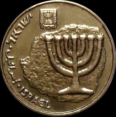 10 агор 1999 Израиль. Менора-золотой семирожковый светильник.
