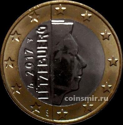 1 евро 2017 Люксембург. Великий герцог Люксембурга Анри (Генрих).
