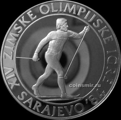 500 динар 1984 Югославия. Олимпиада в Сараево 1984. Лыжные гонки.