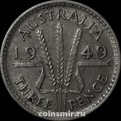 3 пенса 1949 Австралия.