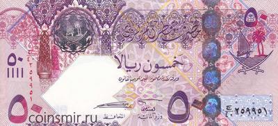 50 риалов 2008 Катар.