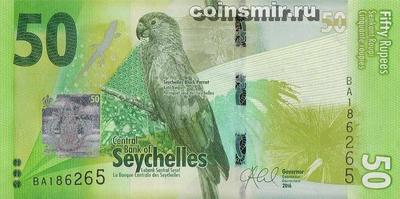50 рупий 2016 Сейшельские острова.