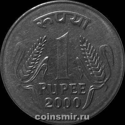 1 рупия 2000 Индия.