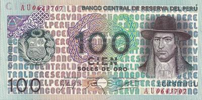 100 солей 1976 Перу.