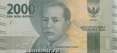 2000 рупий 2016 Индонезия.