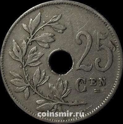 25 сантимов 1926 Бельгия. BELGIE.