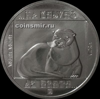 200 форинтов 1985 Венгрия. Природный заповедник. Выдра.