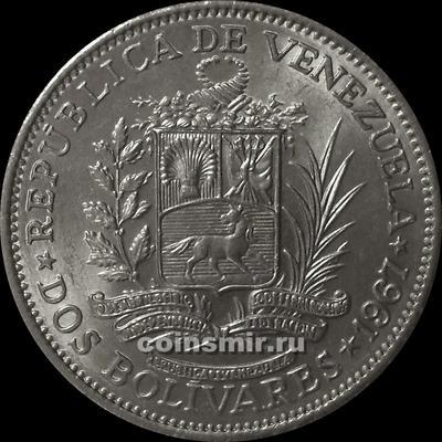 2 боливара 1967 Венесуэла.