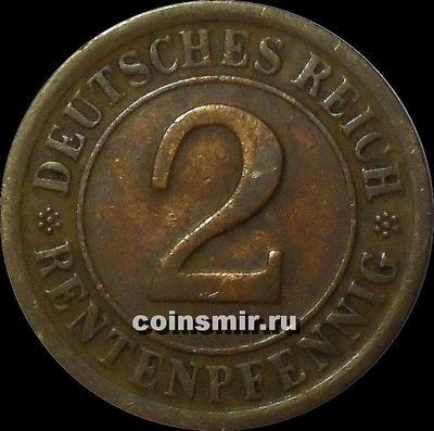 2 пфеннига 1923 G Германия. RENTENPFENNIG